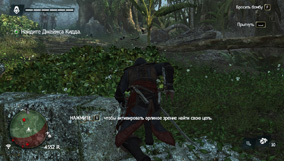 Прохождение Assassin's Creed IV Black Flag - 4