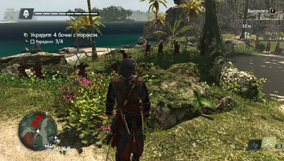 Прохождение Assassin's Creed IV Black Flag - 7