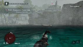 Прохождение Assassin's Creed IV Black Flag - 10