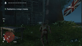 Прохождение Assassin's Creed IV Black Flag - 11