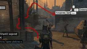 Прохождение Assassin's Creed Revelations - 6