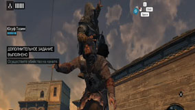 Прохождение Assassin's Creed Revelations - 2