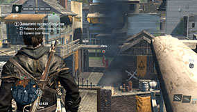 Прохождение Assassin's Creed Rogue - 3