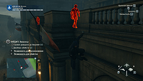 Прохождение Assassin's Creed Unity - 10