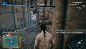 Прохождение Assassin's Creed Unity - 2