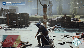 Прохождение Assassin's Creed Unity - 8